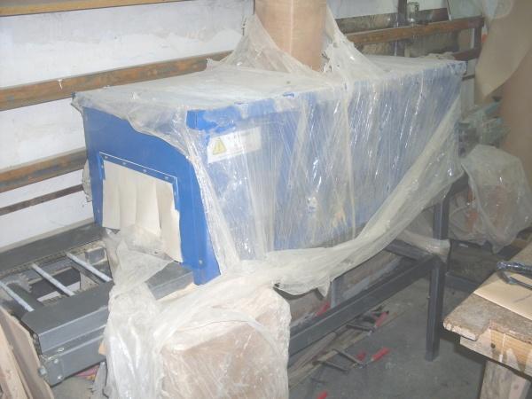 Упаковочный аппарат МП-3Д