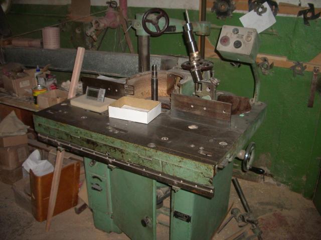 Фрезерный станок ФСШ-1А
