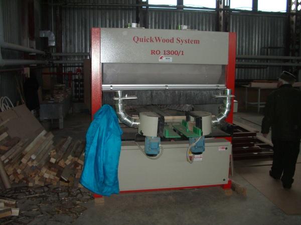 Станок шлифовальный Quick Wood RO 1300%2F1