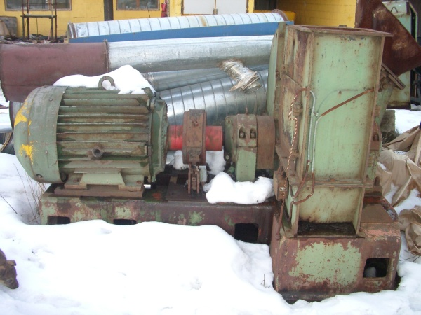 Рубительная машина  МРГ2-20