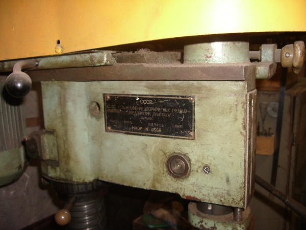 Настольный сверлильный станок 2М112